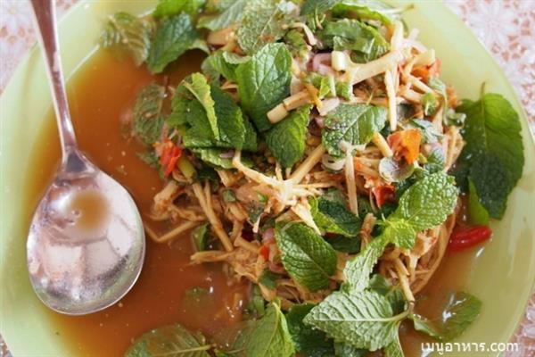 bamboo-shoot-soup