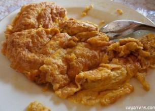 เมนูเบารับวันสบายอร่อยง่ายๆ กับไข่เจียวฟูกรอบ