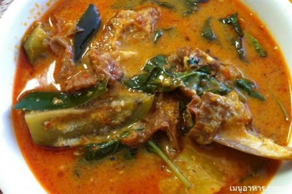 roasted-chicken-curry-soup1