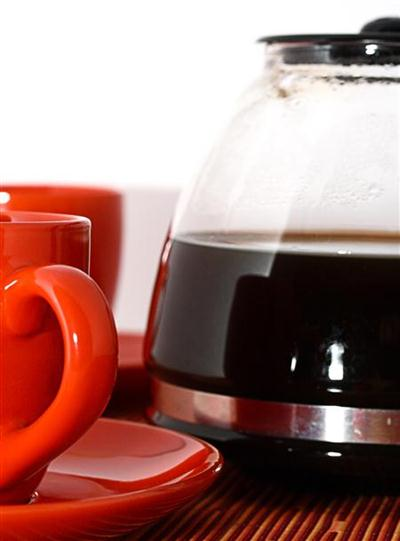 A Fresh Cup Of Brewed Coffee For Energy And Vigor